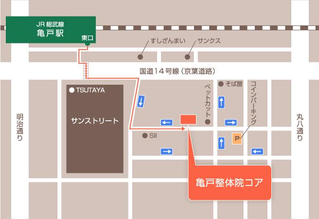 アクセスマップ-2